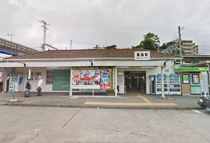19真鶴駅