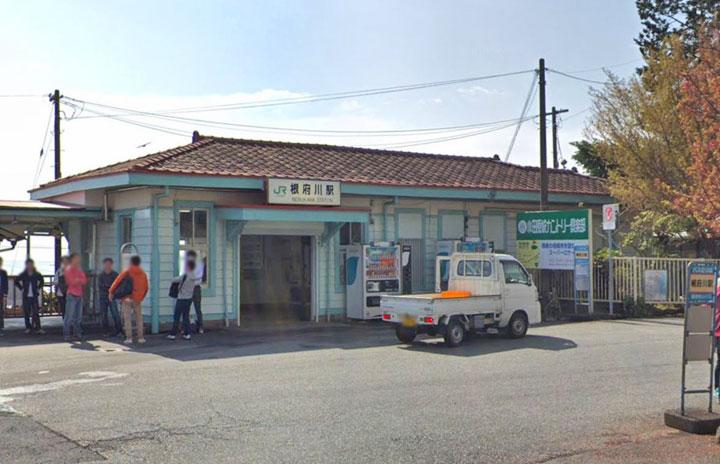 18根府川駅