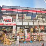 ドン・キホーテピカソ横須賀中央店(周辺)