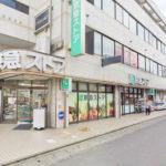 京急ストア三浦海岸駅前店500m 駅周辺にスーパー等充実しています(周辺)