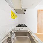 シャルマンコーポ本厚木402号室キッチン2