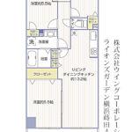 ライオンズガーデン横浜蒔田416号室間取り図訂正後