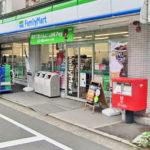 ファミリーマート横浜蒔田店270m(周辺)