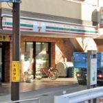 セブンイレブン横須賀中央店(周辺)