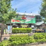 スーパー生鮮館TAIGA座間店450m スーパーが近くて毎日の買い物もらくにできます(周辺)