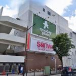 スーパー三和相模原中央店280m(周辺)