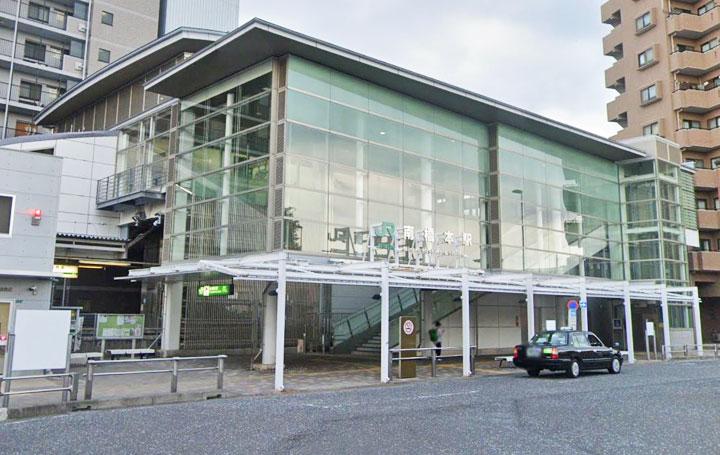 17南橋本駅