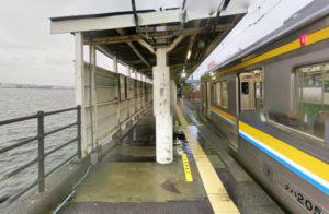 5-2海芝浦駅のホーム