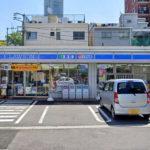 ローソン横浜戸部町三丁目店190m(周辺)