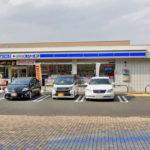 ローソンLTF川崎北部市場店450m(周辺)