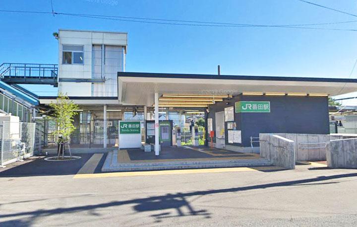 15番田駅