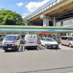 ファミリーマート横浜羽沢町綿打店400m(周辺)