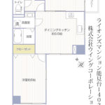 ライオンズマンション能見台1402号室間取り図