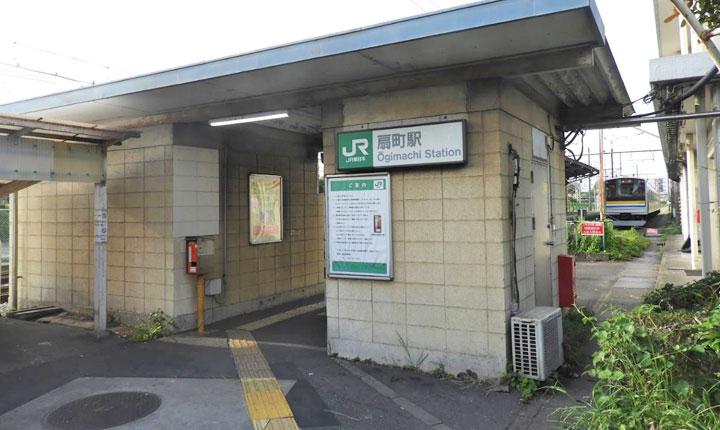 10扇町駅