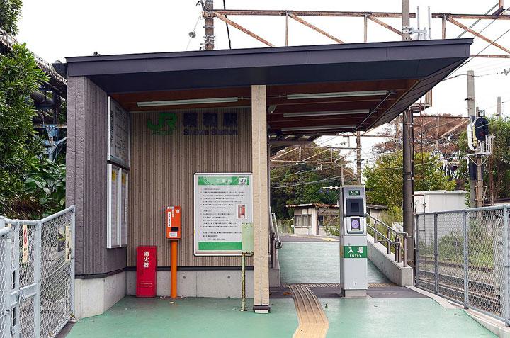 9昭和駅(新駅舎)