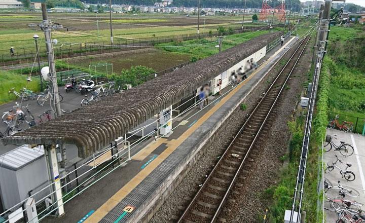 11入谷駅