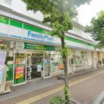 コンビニも近いです。ファミリーマート市ヶ尾駅北口店120m(周辺)