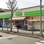 コープみらいミニコープ鶴川店850m(周辺)