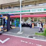 ローソンストア100横浜浅間町店350m(周辺)
