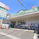 セイムス竹の塚店94m(周辺)