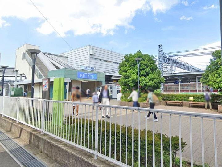 21金沢文庫駅