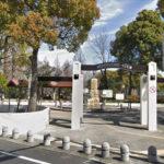 元渕江公園(2)250m(周辺)
