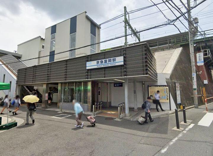19京急富岡駅