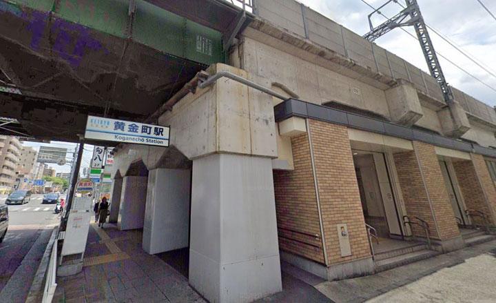14黄金町駅