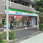 ファミリーマート横浜浅間町店300m(周辺)