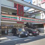 セブンイレブン川崎宮崎2丁目店110m(周辺)