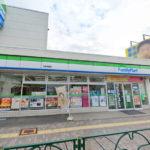 ファミリーマート日野高幡店180m(周辺)