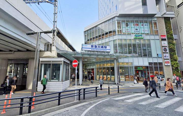1京急川崎駅