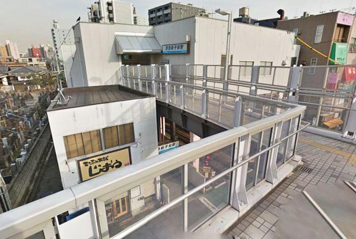 7京急新子安駅