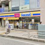 ミニストップ上星川店170m(周辺)