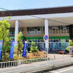 サミットストア横浜岡野店180m(周辺)