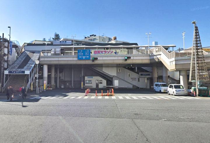 23追浜駅