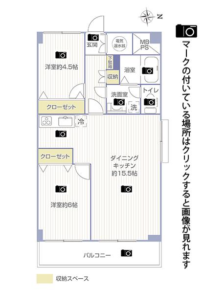 マンション川崎大師ガーデニア519号室画像リンク用間取り図