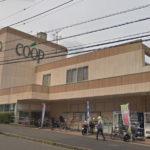 ユーコープ竹山店450m(周辺)
