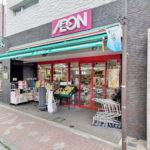 まいばすけっと和田町駅前店1,483m(周辺)