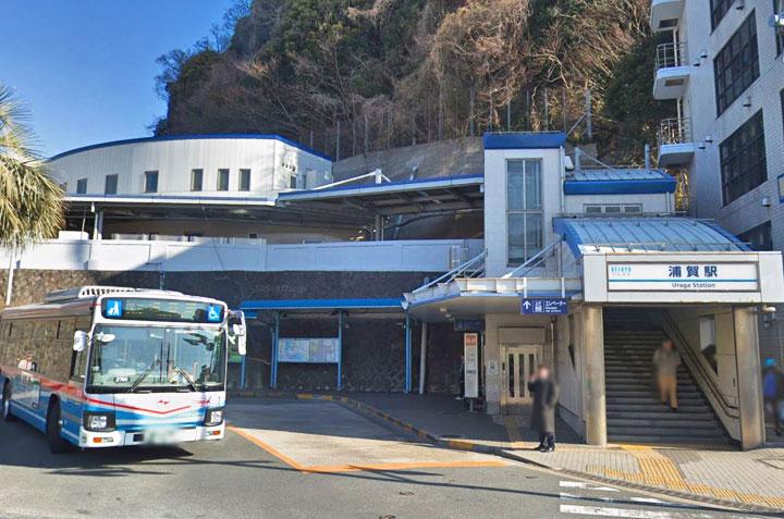 33浦賀駅