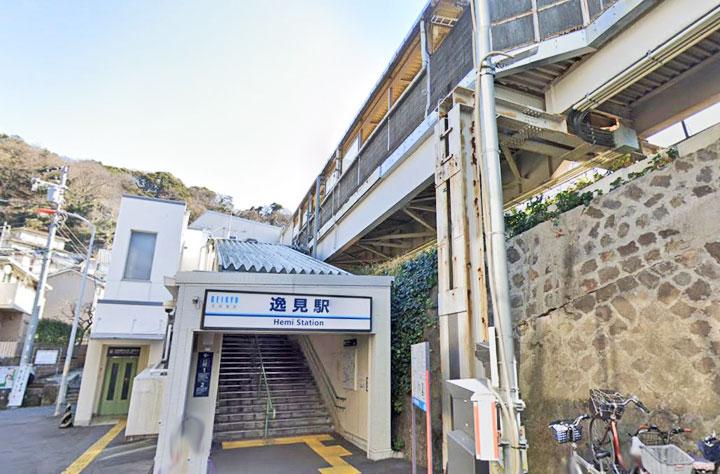 26逸見駅