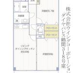 ダイアパレス鶴間318号室間取り図