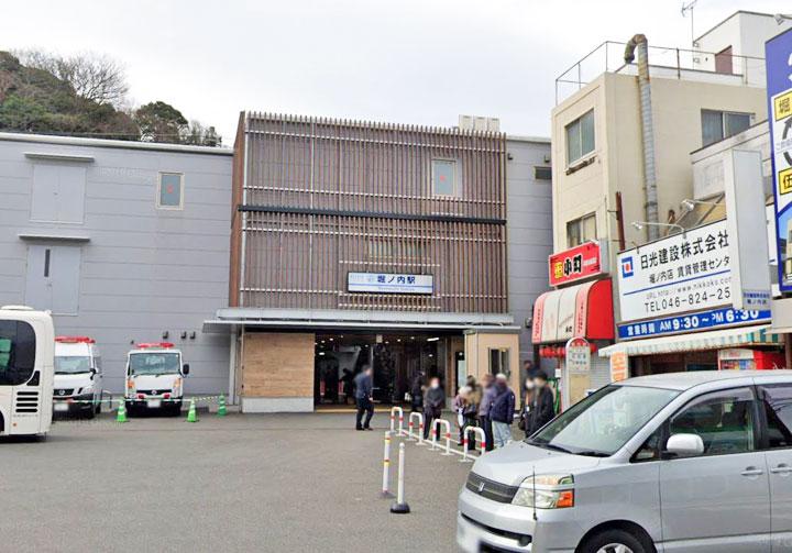 30堀ノ内駅