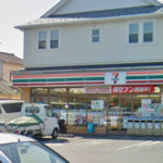 セブンイレブン横須賀大津町店230m 複数のコンビニも近くにあります(周辺)