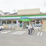 ファミリーマート海老名東柏ヶ谷店350m(周辺)