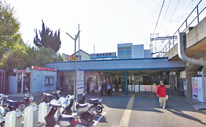 7津久井浜駅