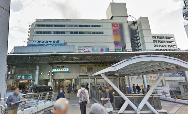 28横須賀中央駅
