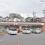 セブンイレブン町田小川4丁目店264m(周辺)