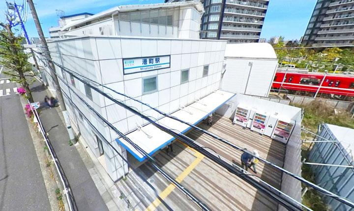 02港町駅