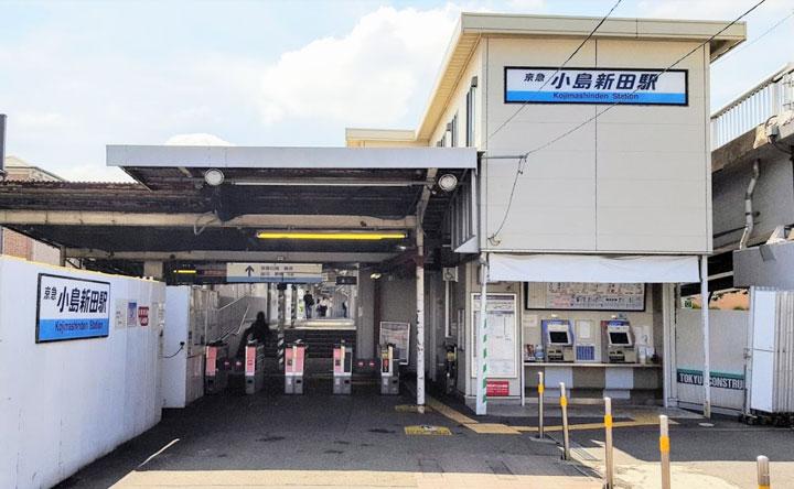 07小島新田駅